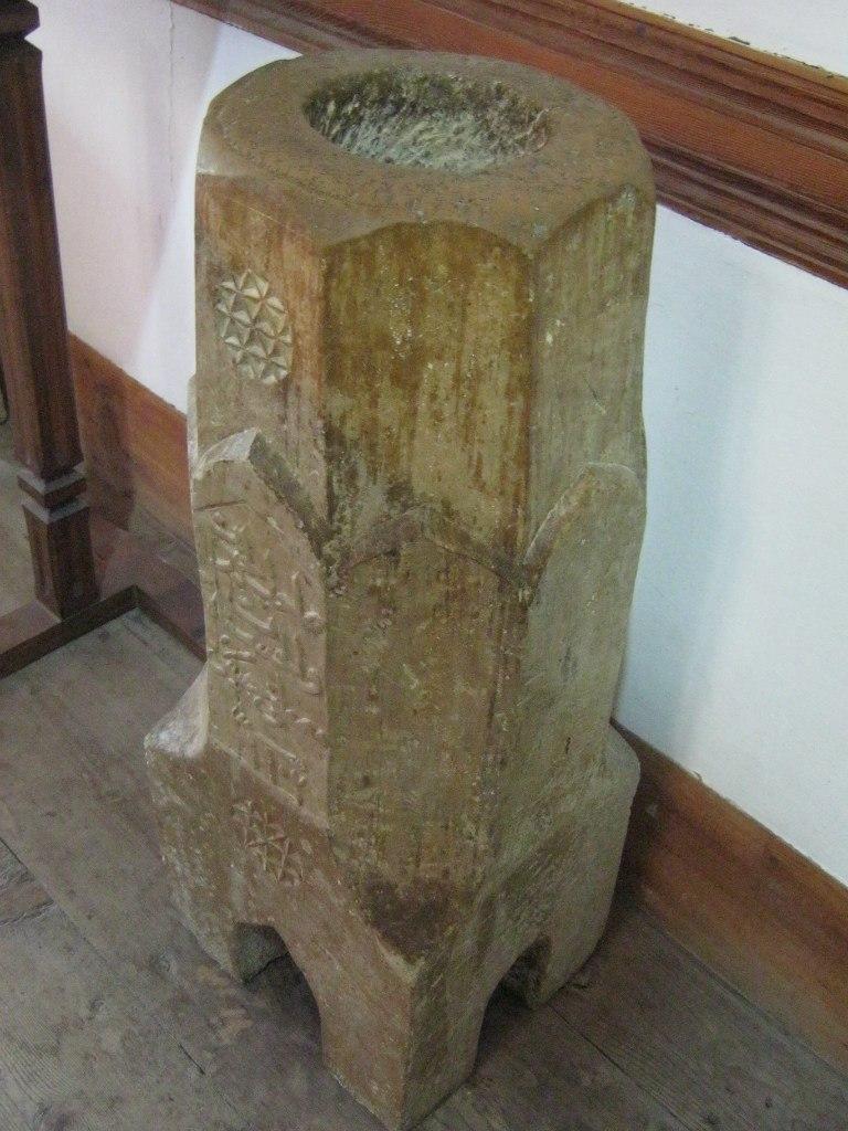 Камень для садака в музее дервишей
