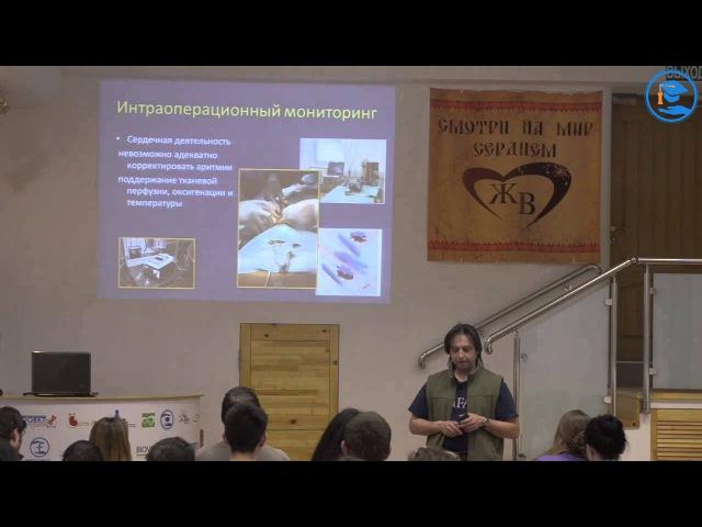 Анестезия экзотических животных Наш опыт Гершов С О в ВЦ ЗООВЕТ