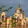 Северодонецкая епархия