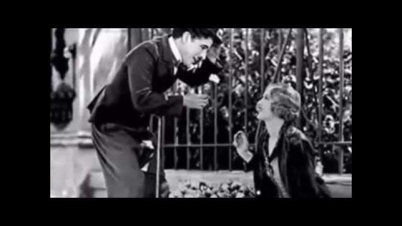 Когда я полюбил себя Речь Чарли Чаплина на 70 ти летие