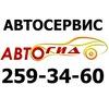 Автосервис АвтоГИД Пермь