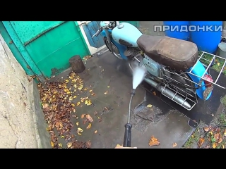 ✔ Ремонт мотоцикла ИЖ Юпитер-2 #1 - Мойка