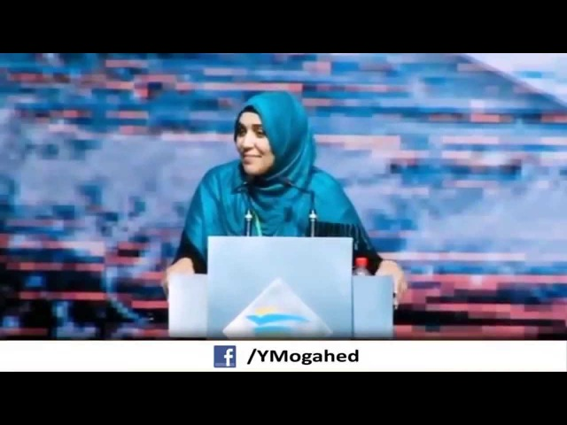 The Quran as a Healing Part 3 By Yasmin Mogahed