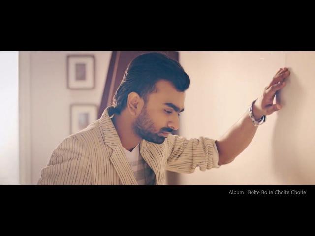 Fire Asho Na | IMRAN | Peya Bipasha | Bangla new song | 2016 | copied from Elvira T - Все решено