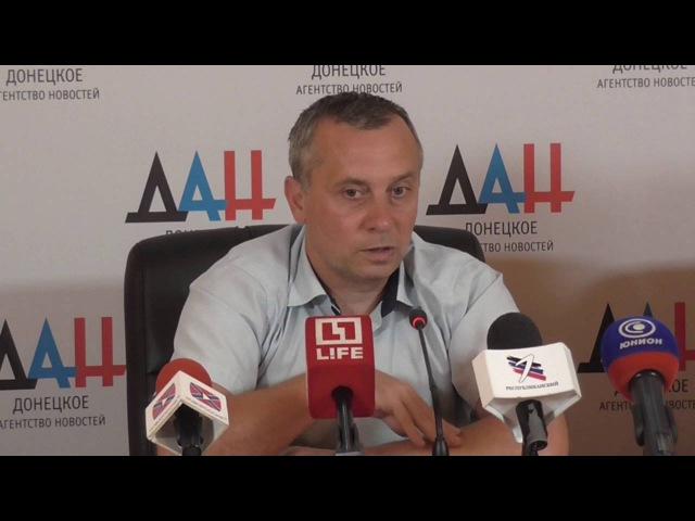 Стоит посмотреть: Пресс-конференция посвященная проведенной в Крыму Гонки Героев