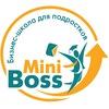 Бизнес-школа для подростков Mini Boss Краснодар