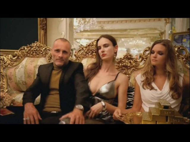 Opulence I has it DirecTV commercial