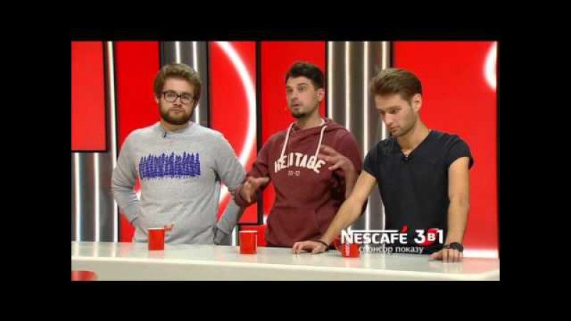 Представители Украинского Сериала «5baksiv.net» 1 - Старт-UP Show з Nescafe 3в1 - 16.11.2015