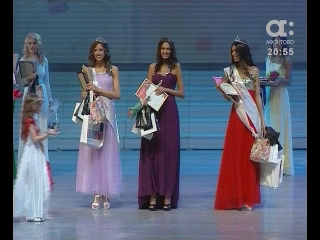 Финал конкурса МИСС Красноярск 2016 - ЛицаБудущего21.РФ