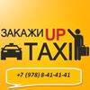 UpTaxi | Симферополь | Ап Такси