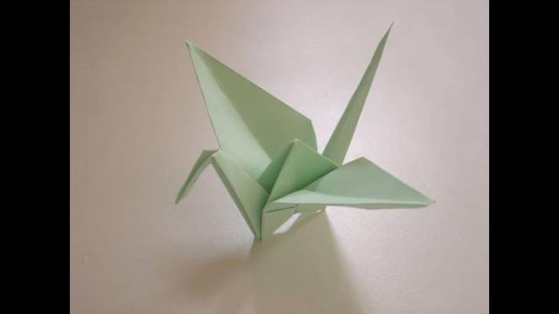 Origami Tsuru crane