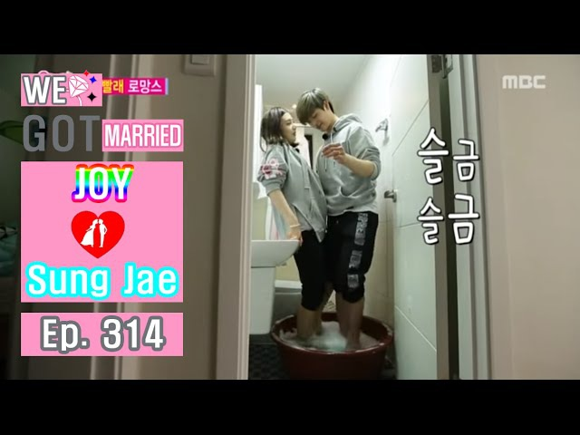 We got Married4 우리 결혼했어요 Sung Jae's Surprise Physical affection 20160326