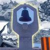 Россошинский военно-мемориальный комплекс