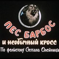 ВадимИльяди