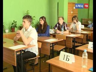 Второй обязательный: в двух пунктах проведения ЕГЭ в Ельце 353 выпускника сдавали базовую математику