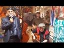 Шипр и Омар Годинес Zamechatelniy Sosed Замечательный сосед