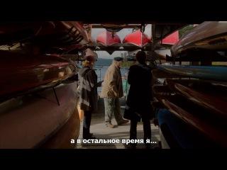 Грейспойнт Gracepoint 1 сезон 1 серия Русские субтитры