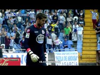 Депортиво 3:0 Валенсия   Испанская Примера 2014/15   08-й тур
