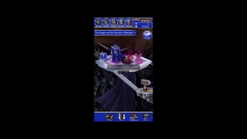 FFRK - Garland Golbez (Dissidia Ultimate ) Cid Mission