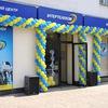 Center4G Центр 4G LTE в Украине