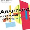 Натяжные Потолки Крымск,Анапа,Новороссийск,Абинс