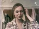 Благие намерения - Фрагмент (1984)