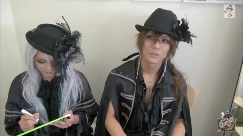 黒姫の夢遊病 Kurohime no muyuubyou の皆さんの楽屋にお邪魔しました♪