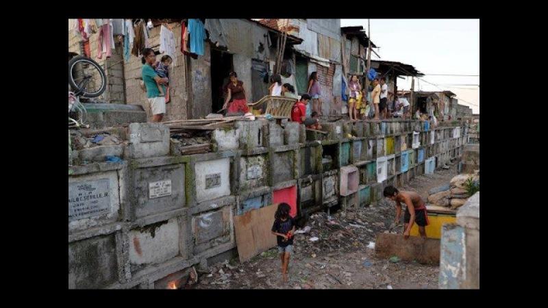 Жизнь по соседству с трупами Адские трущобы района Navas в Маниле на Филиппинах
