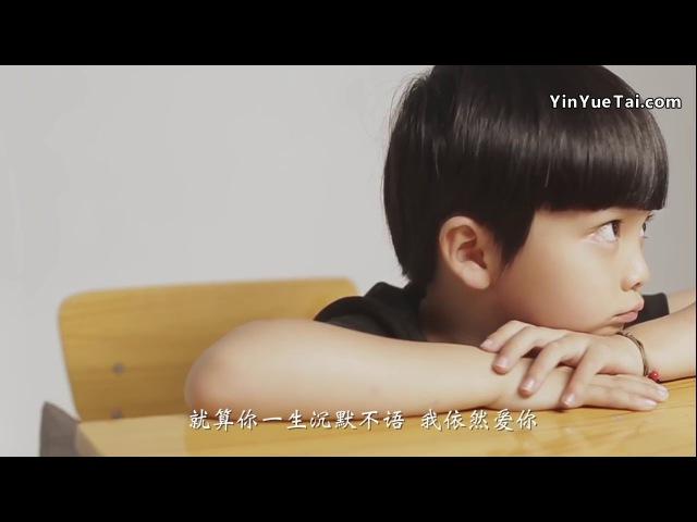 【HD】華子、老狼等群星-星星的爸爸 MV [Official Music Video] 官方完整版