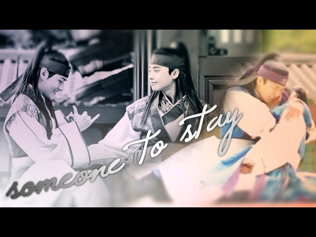 Hansung    can you keep me close; can you love me most?
