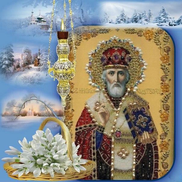 открытка икона зимнего святителя николая красных