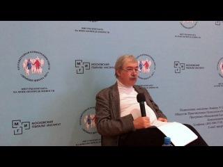 "Дмитрий Леонтьев   ""Жизнь на волне хаоса: уроки сложности от Пригожина до Талеба"""