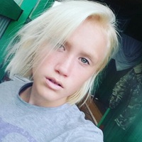 Арина Донская