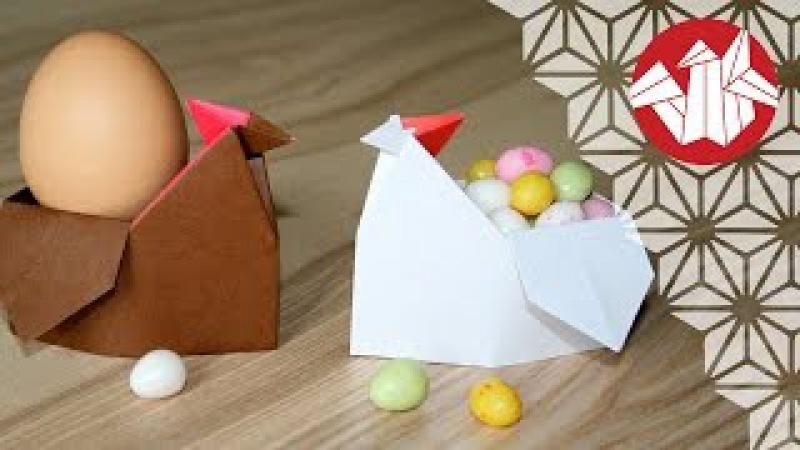 Tuto Origami Poule de Paques Coquetier Senbazuru