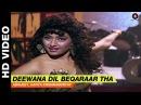 Deewana Dil Beqarar Tha - Bol Radha Bol   Abhijeet, Alka Yagnik Juhi Chawla Rishi Kapoor