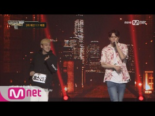 show me the money6 [4회/단독] We don′t fight! We just Playin! 슬리피 vs 제스티 @ 3차 예선 170721 EP.4