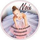 Личный фотоальбом Elena Noix