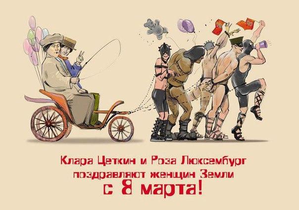 Клара цеткин проститутка проститутки ириновский проспект