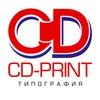 Тиражирование CD и DVD дисков |  CD-PRINT.SU