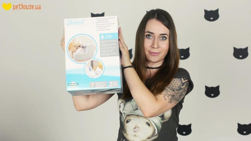 Фонтан поилка для собак и кошек Pet Safe Drinkwell