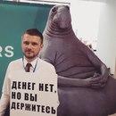 Фотоальбом Сергея Макарова