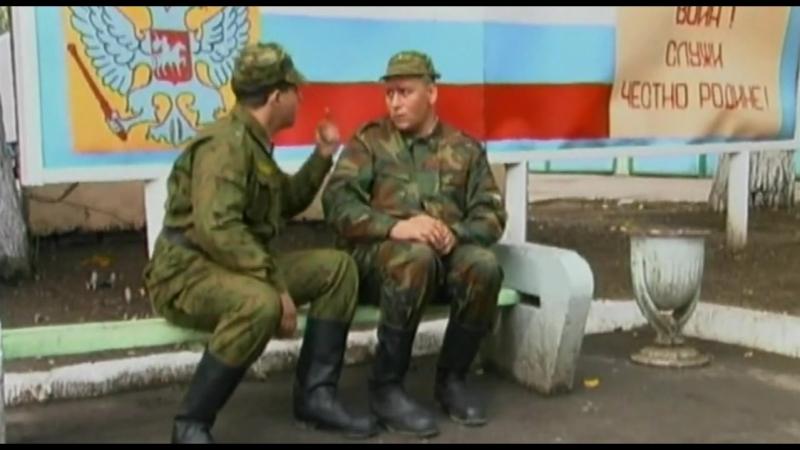 С днем защитника Отечества, мужики ???? #комедия@kinomania    ДМБ...
