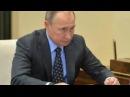 Путин ВЫДВИНУЛ УЛЬТИМАТУМ ДЛЯ США Putin AQSh uchun ultimatum chiqardi