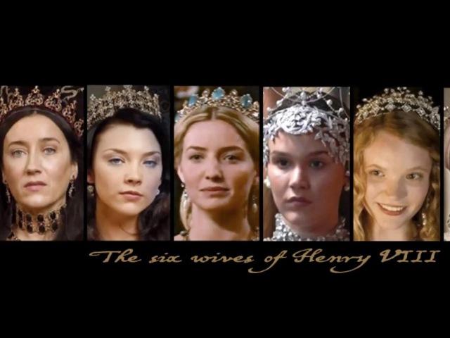 Żony Henryka VIII The Wives of Henry VIIIth The Tudors HorribleHistories