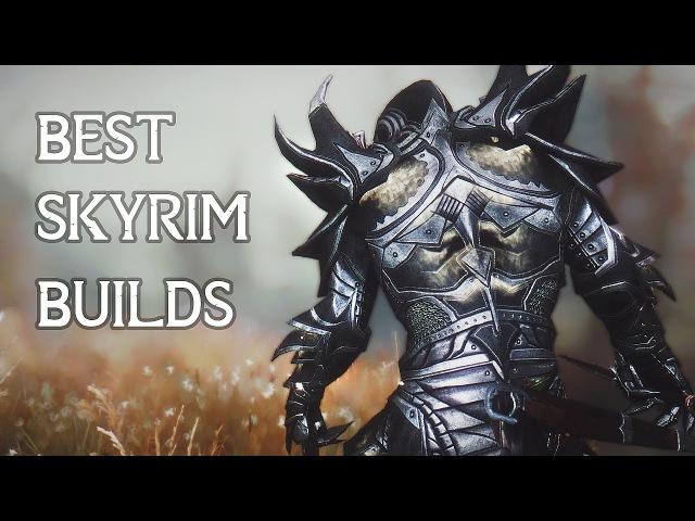 Лучшие билды для Skyrim Ветер Возмедия