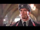 Arnold Schwarzenegger (Red Heat, 1988) | Арнольд Шварценеггер - Кокаинум (Красная жара)