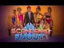 Scandroid Shout Tears For Fears Cover Official Music Video