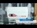 Проточный водонагреватель Atmor InLine