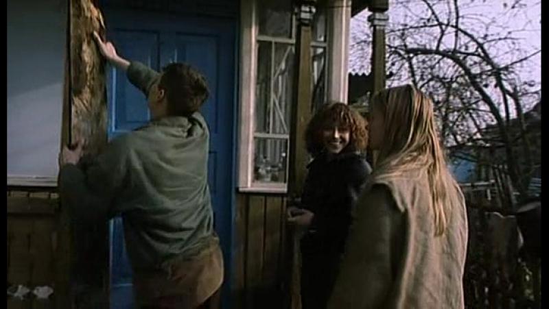 Лиса Алиса (2001) Жанр: драма, криминал