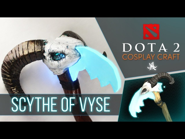 Как сделать Scythe of Vyse Dota 2 cosplay by JustTTv